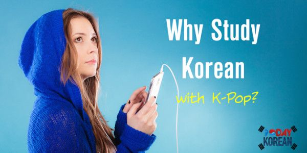 learn basic korean