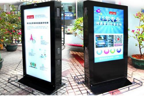 outdoor digital signage displays